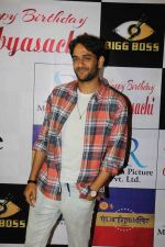 Vikas Gupta at AR Motion Pictures and Kantha Entertainment hosted a birthday bash for Sabyasachi Satpathy on 29th Jan 2018 (54)_5a6f2f9842f1d.JPG