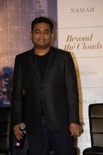 A R Rahman at the Trailer launch of film Beyond the Clouds on 29th Jan 2018 (10)_5a6ff17573a5c.jpg