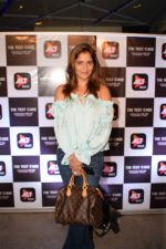 Aarti Singh at the Screening of The Taste Case on 29th Jan 2018 (12)_5a6ff57f0ded6.jpg