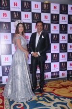Madhur Bhandarkar at the Brand Vision Summit in ITC Grand Maratha on 30th Jan 2018 (22)_5a715cc988ceb.jpg