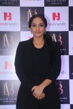 Masaba at the Brand Vision Summit in ITC Grand Maratha on 30th Jan 2018 (29)_5a715cd43b9b3.jpg