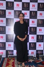 Masaba at the Brand Vision Summit in ITC Grand Maratha on 30th Jan 2018 (30)_5a715cd4d3c2c.jpg