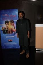 Onir at the Special Screening Of Movie Kuchh Bheege Alfaaz on 30th Jan 2018 (7)_5a7165df1353d.jpg