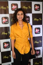 Patralekha at the Special Screening Of Alt_s Upcoming Webseries Haq Se on 30th Jan 2018 (3)_5a7160c188c95.jpg