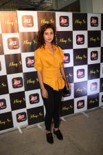 Patralekha at the Special Screening Of Alt_s Upcoming Webseries Haq Se on 30th Jan 2018 (4)_5a7160c21c931.jpg