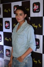 Surveen Chawla at the Special Screening Of Alt_s Upcoming Webseries Haq Se on 30th Jan 2018 (30)_5a71612375c3e.jpg
