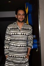 Vikas Gupta at the Special Screening Of Movie Kuchh Bheege Alfaaz on 30th Jan 2018 (20)_5a716675e1c16.jpg