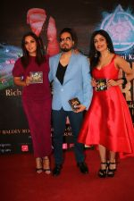 Richa Chadha, Shibani Kashyap launch their music video WannaBe Free on 1st Feb 2018 (4)_5a7326bdcfb97.JPG