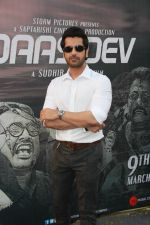 Arjan Bajwa at the Music Launch Of Film Daas Dev on 4th Feb 2018 (68)_5a781d18c6592.jpg
