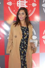 Arshi Khan At A Special Event At Barrel on 2nd Feb 2018 (49)_5a78024121e88.JPG