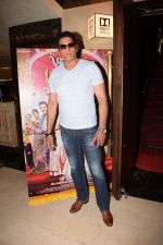 Mukesh Rishi at Veerey ki wedding trailer launch on 2nd Feb 2018 (47)_5a78030324a34.JPG
