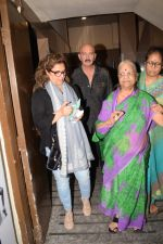 Rakesh Roshan Spotted At PVR on 2nd Feb 2018 (2)_5a78075798e6d.JPG
