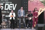 Richa Chadda, Rahul Bhat at the Music Launch Of Film Daas Dev on 4th Feb 2018 (52)_5a781dc38a7ff.jpg