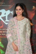 Sai Tamhankar at the Trailer Launch Of Marathi Film Raakshas At Orchid Hotel on 2th Feb 2018 (21)_5a7807753eecc.JPG
