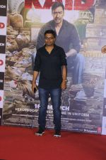 Onir at the Trailer launch of film Raid at PVR, Juhu,Mumbai on 5th Feb 2018 (47)_5a7965aa52f6f.JPG