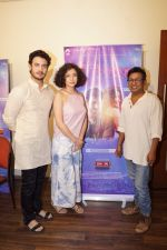 Onir, Zain Khan, Geetanjali Thapa promote for film Kuchh Bheege Alfaaz on 6th Feb 2018 (41)_5a7a9e54f3682.JPG