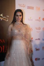 Manushi Chhillar at Femina Miss India conference in Imax wadala on 7th Feb 2018 (18)_5a7c03c4bc23b.jpg