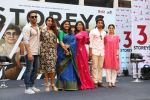 Richa Chadda ,Renuka Shahane, Pulkit Samrat, Masumeh Makhija at the Trailer Launch OF Film 3 Storeys on 7th Feb 2018 (10)_5a7c0ce173009.JPG