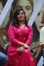 Richa Chadda at the Trailer Launch OF Film 3 Storeys on 7th Feb 2018 (16)_5a7c0ce2317e9.JPG