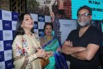 R Balki attend the special screening of Padman hosted by IMC Ladies Wing in Inox Nariman point on 8th Feb 2018