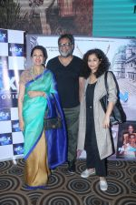 R Balki, Gauri Shinde attend the special screening of Padman hosted by IMC Ladies Wing in Inox Nariman point on 8th Feb 2018 (2)_5a7d44170ea7a.jpg