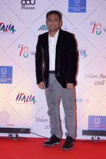 A R Rahman at Red Carpet Of Volare Awards 2018 on 9th Feb 2018 (17)_5a7e992931be3.JPG