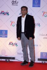 A R Rahman at Red Carpet Of Volare Awards 2018 on 9th Feb 2018 (18)_5a7e9929b8886.JPG
