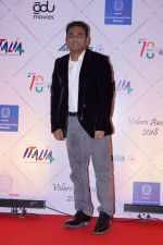 A R Rahman at Red Carpet Of Volare Awards 2018 on 9th Feb 2018 (19)_5a7e992a55867.JPG