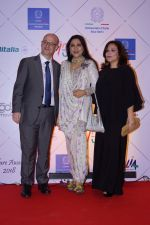 Aarti Surendranath at Red Carpet Of Volare Awards 2018 on 9th Feb 2018 (117)_5a7e99378077c.JPG