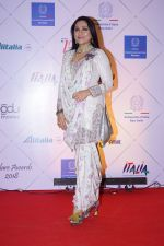 Aarti Surendranath at Red Carpet Of Volare Awards 2018 on 9th Feb 2018 (122)_5a7e9938a2de8.JPG