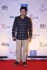 Bhushan Kumar at Red Carpet Of Volare Awards 2018 on 9th Feb 2018 (11)_5a7e99647c332.JPG