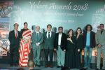 Deepika Padukone, A R Rahman, Sajid Nadiadwala, Imtiaz Ali at Red Carpet Of Volare Awards 2018 on 9th Feb 2018 (67)_5a7e99ae8e0cd.JPG