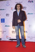 Imtiaz Ali at Red Carpet Of Volare Awards 2018 on 9th Feb 2018 (55)_5a7e99b6e315d.JPG