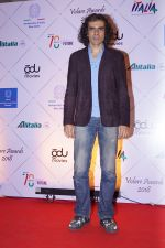 Imtiaz Ali at Red Carpet Of Volare Awards 2018 on 9th Feb 2018 (56)_5a7e99b77336e.JPG