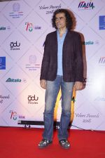 Imtiaz Ali at Red Carpet Of Volare Awards 2018 on 9th Feb 2018 (59)_5a7e99b93aa89.JPG