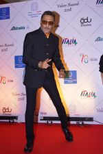 Jackie Shroff at Red Carpet Of Volare Awards 2018 on 9th Feb 2018 (14)_5a7e99c8d67f9.JPG