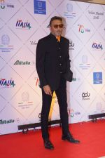 Jackie Shroff at Red Carpet Of Volare Awards 2018 on 9th Feb 2018 (5)_5a7e99c3cea1f.JPG