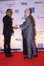 Jackie Shroff at Red Carpet Of Volare Awards 2018 on 9th Feb 2018 (9)_5a7e99c60c9b1.JPG