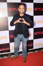 Anand Tiwari at the Screening of Ronnie Screwvala_s film Love per square foot in Cinepolis, Andheri, Mumbai on 10th Feb 2018 (4)_5a813098af77f.JPG