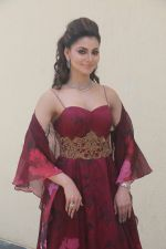 Urvashi Rautela shoots for the cover shoot of Wedding Vows Magazine at Holiday Inn hotel in mumbai on 11th Feb 2018