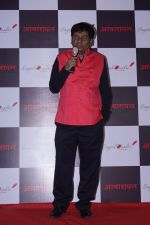 Sayeed Quadri_s Book Launch Awarapan on 12th Feb 2018 (101)_5a8290e0428bd.JPG