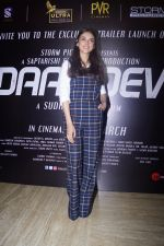 Aditi Rao Hydari at Trailer Launch Of Film Daas Dev on 14th Feb 2018 (47)_5a844de736885.JPG