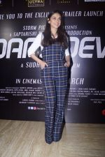 Aditi Rao Hydari at Trailer Launch Of Film Daas Dev on 14th Feb 2018 (48)_5a844de7ae54f.JPG