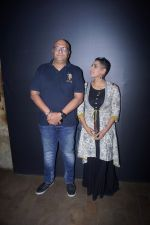 Amit Behl, Lakshmi R. Iyer At Screening Of Wrong Mistake on 13th Feb 2018 (15)_5a8441f1a545b.JPG