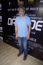 Anubhav Sinha At Trailer Launch Of Film Daas Dev on 14th Feb 2018 (20)_5a844ee4d1be0.JPG