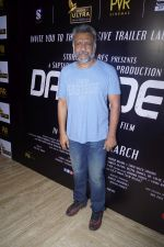 Anubhav Sinha At Trailer Launch Of Film Daas Dev on 14th Feb 2018 (21)_5a844ee72b027.JPG