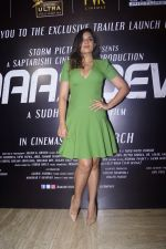 Richa Chadda At Trailer Launch Of Film Daas Dev on 14th Feb 2018 (149)_5a844f6d5b9bf.JPG