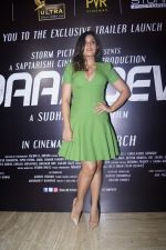 Richa Chadda At Trailer Launch Of Film Daas Dev on 14th Feb 2018 (150)_5a844f6e020d7.JPG