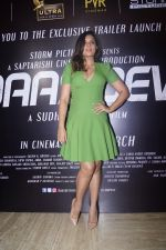 Richa Chadda At Trailer Launch Of Film Daas Dev on 14th Feb 2018 (151)_5a844f6e97666.JPG