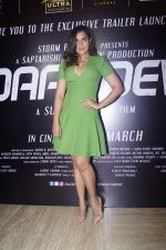 Richa Chadda At Trailer Launch Of Film Daas Dev on 14th Feb 2018 (152)_5a844f6f3c391.JPG